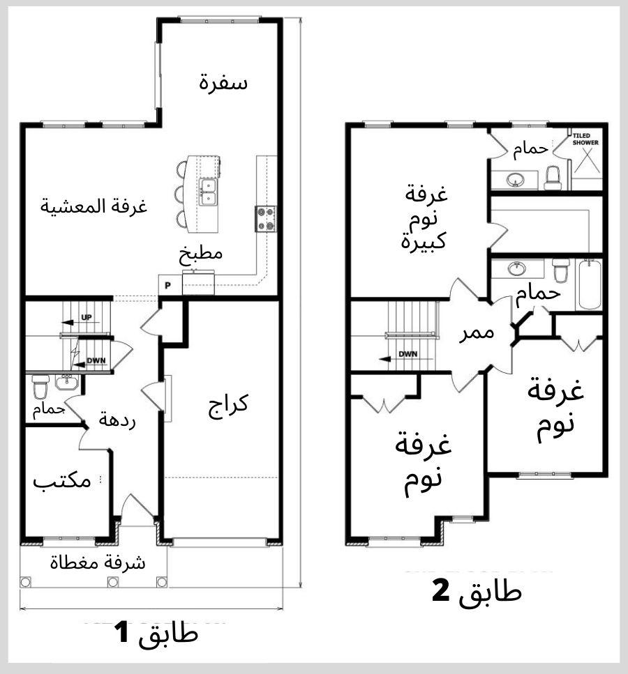 مخطط بيت صغير دورين