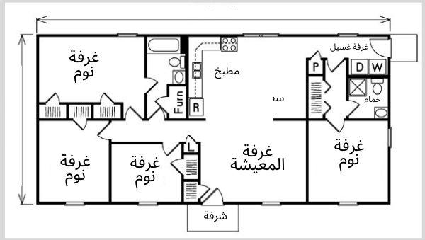 مخطط بيت صغير شعبي