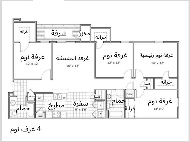 مخطط شقة أربعة غرف وصالة