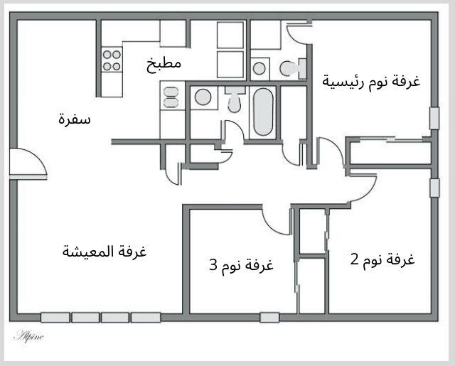 تصميم شقة 3 غرف وصالة