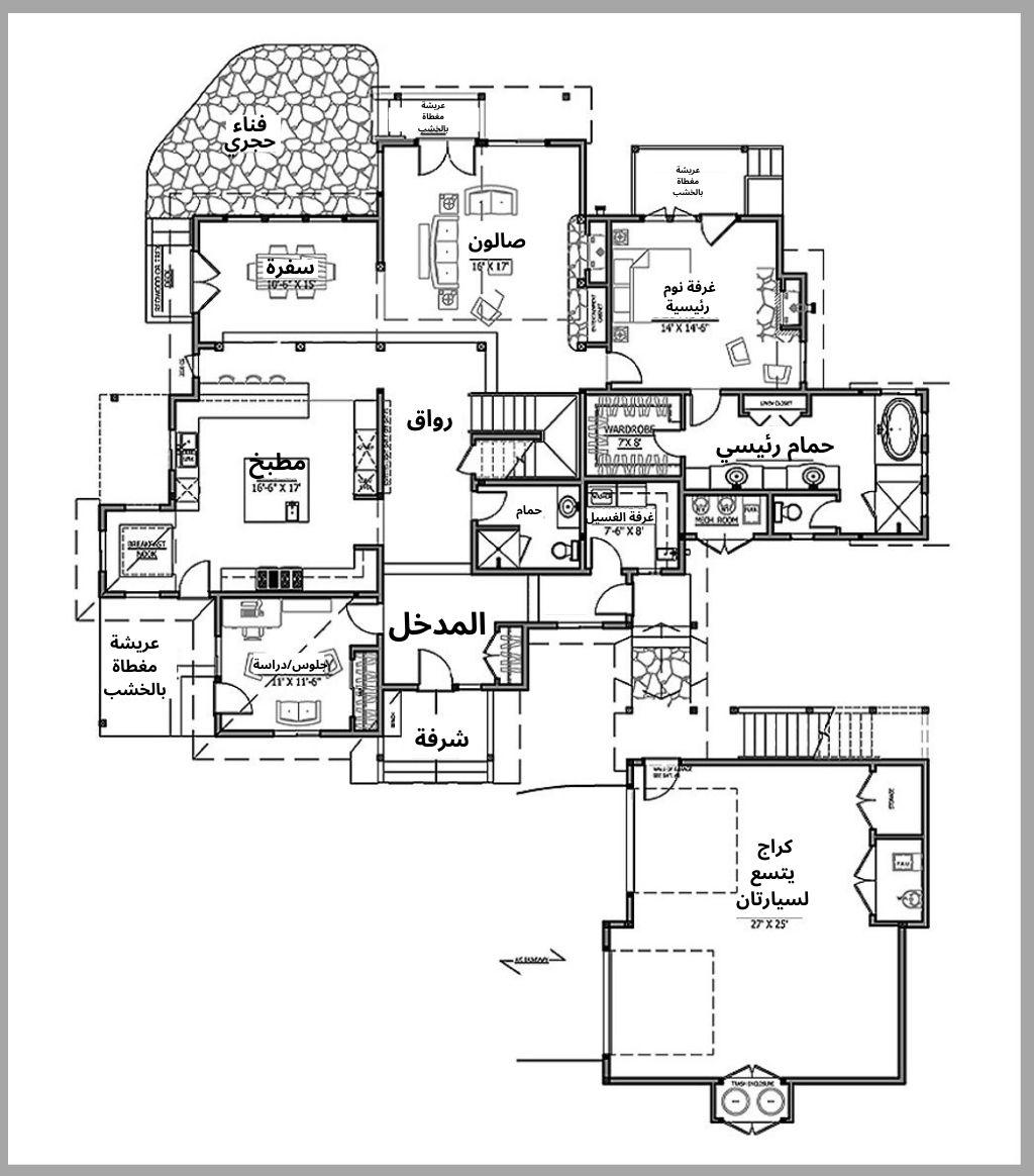 مخطط منزل مساحة 350 متر مربع