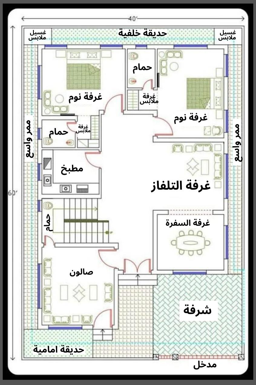 مخطط بيت سعودي صغير