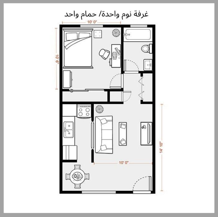 مخطط شقة صغيرة