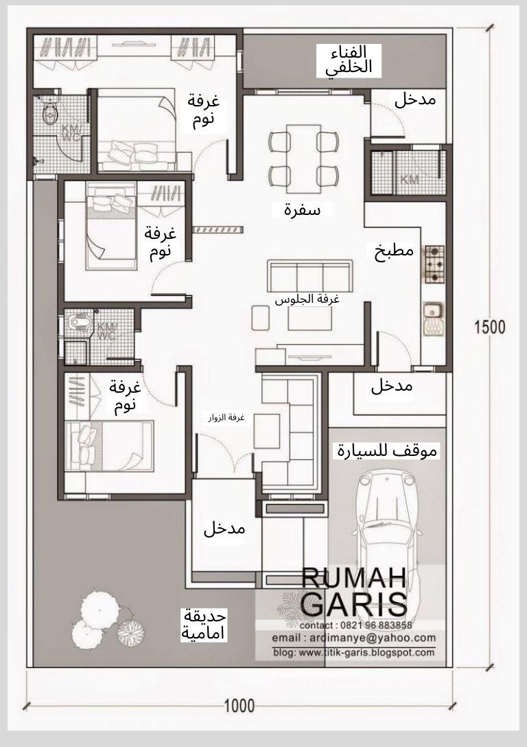مخطط شقة 150 متر