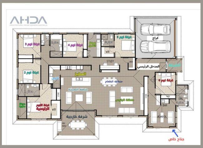 مخطط منزل دور واحد مساحة 350 متر مربع